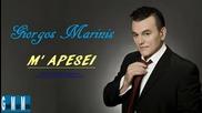 Giorgos Marinis - Maresei