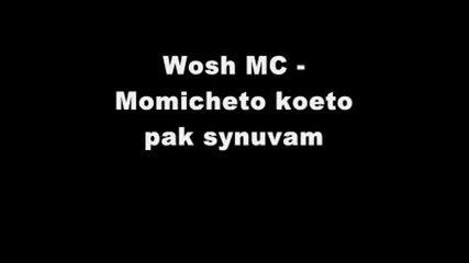 Wosh Mc - Momicheto Koeto Pak Synuvam