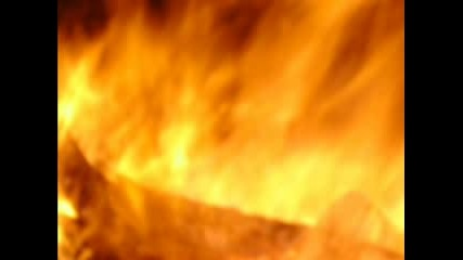 Огъня В Сестримо