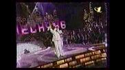 Фристайл - Ах,  Какая Женщина - Песня - 96 (превод)