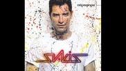 New Greek Hit 2011 Sakis Rouvas - Gia mas
