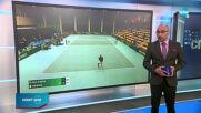 Спортни новини (07.03.2021 - обедна емисия)