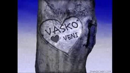 Васко И Вени