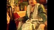 Магда Пушкарова - Тате ле, Бойчо чорбаджи