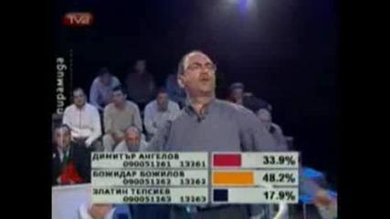 разправии между фенове на Левски vs Цска и Ботев Пд (разширено)