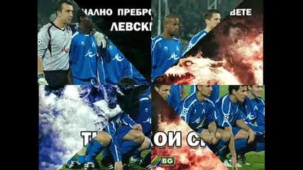 Xимн на левски !!!