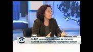 Румяна Коларова: За БСП е изключително важно да стигне до балотаж на предстоящите президентски избори