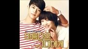 Бг Превод! Onew - In Your Eyes ( To The Beautiful You Ost )