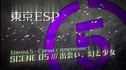 Tokyo Esp Episode 5 Bg Subs