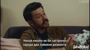 Мръсни пари и любов Kara Para Ask 2014 еп.2-2 Бг.суб.с Туба Буюкюстюн и Енгин Акюрек