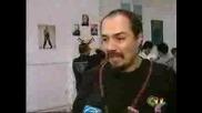 Wingtsun - Академия Пловдив 03.01.2007