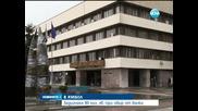 Маскирани обраха инкасо охранители в Ямбол - Новините на Нова