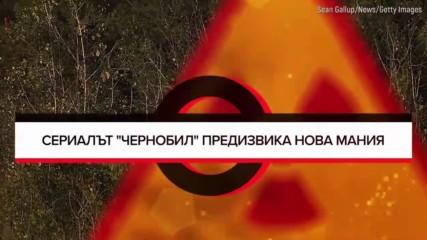 Инстаграмър получи голяма доза хейт след снимки в Припят