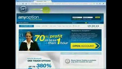 Печели пари по интернет + теглене на 660$