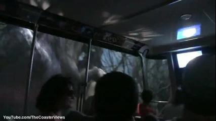 5 D - King Kong