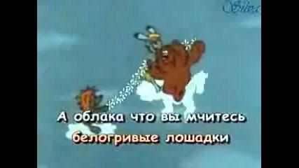 Облака - Белогривые Лошадки