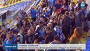 """""""Левски"""" отпадна още в първия квалификационен кръг на Лига Европа"""