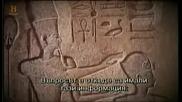 Извънземните и тайният код Извънземни от древността