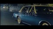 Премиера!!! Hoodini & F.o. - Извини Ме (официално Видео)