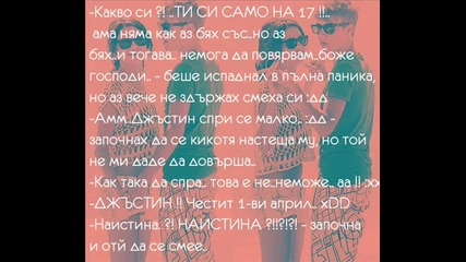 More than this - 11 епизод