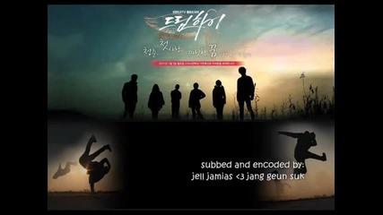 Taecyeon, Suzy, Joo, Wooyoung, Kim So Hyun - Dream High (lyrics)