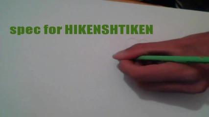 Специално за Hikenshtiken