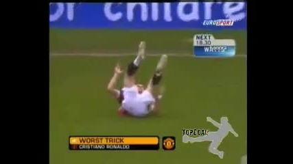 Най - лошия финт на Ronaldo