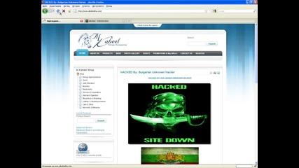 Hacking Joomla / Bulgarian Unknown Hacker ????