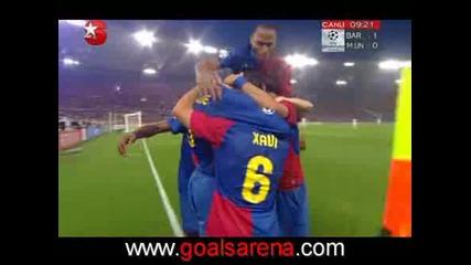 Барселона 1:0 Манчестър - Самуел Ето Гол