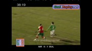 Ireland Northern - Bulgaria 0 - 1 gol na Martin Petrov