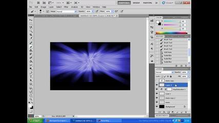 Light Text Effect - фотошоп , Бг Аудио