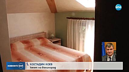 Собственици на къщи за гости ще връщат 10 млн. лева на държавата (ОБЗОР)