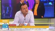 Рачков след старта на новото си вечерно шоу в ефира на NOVA