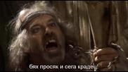 Robin Hood / Робин Худ сезон 2 епизод 10 бг субтитри