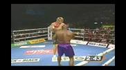Бокс K - 1