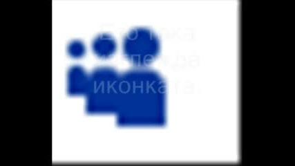 Емотиконка В Скайп