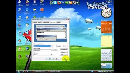 От къде да си изтеглим теми за Windows Xp [високо качество]