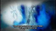 [ Bg Sub ] Myself Yourself Епизод 10 Високо Качество