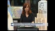 Протести срещу президентката Киршнер в Аржентина