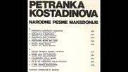Петранка Костадинова - Заплакало е Мариово