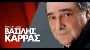 Vasilis Karras - Niose me ( New Official Single 2014 )