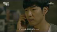 [бг субс] Dating Agency: Cyrano - епизод 15
