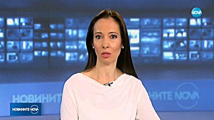 Съдът: Мандатът на кмета на Благоевград трябва да бъде прекратен предсрочно