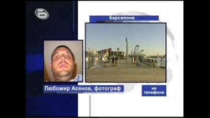 Христо Стоичков Vs Журналист
