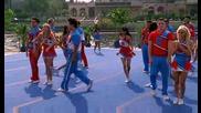 Bring It On - In It To Win It - Last Dance Of Shets