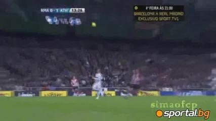 Реал Мадрид 4-1 Атлетик Биобао
