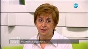 Екатерина Михайлова: Необходимостта от съдебна реформа е факт