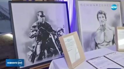 Арнолд Шварценегер се включи в търг с реквизити от стари филми