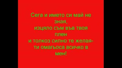 Любов Или Магия.wmv