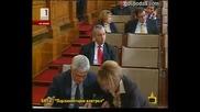 Феромони и още много любов в парламента